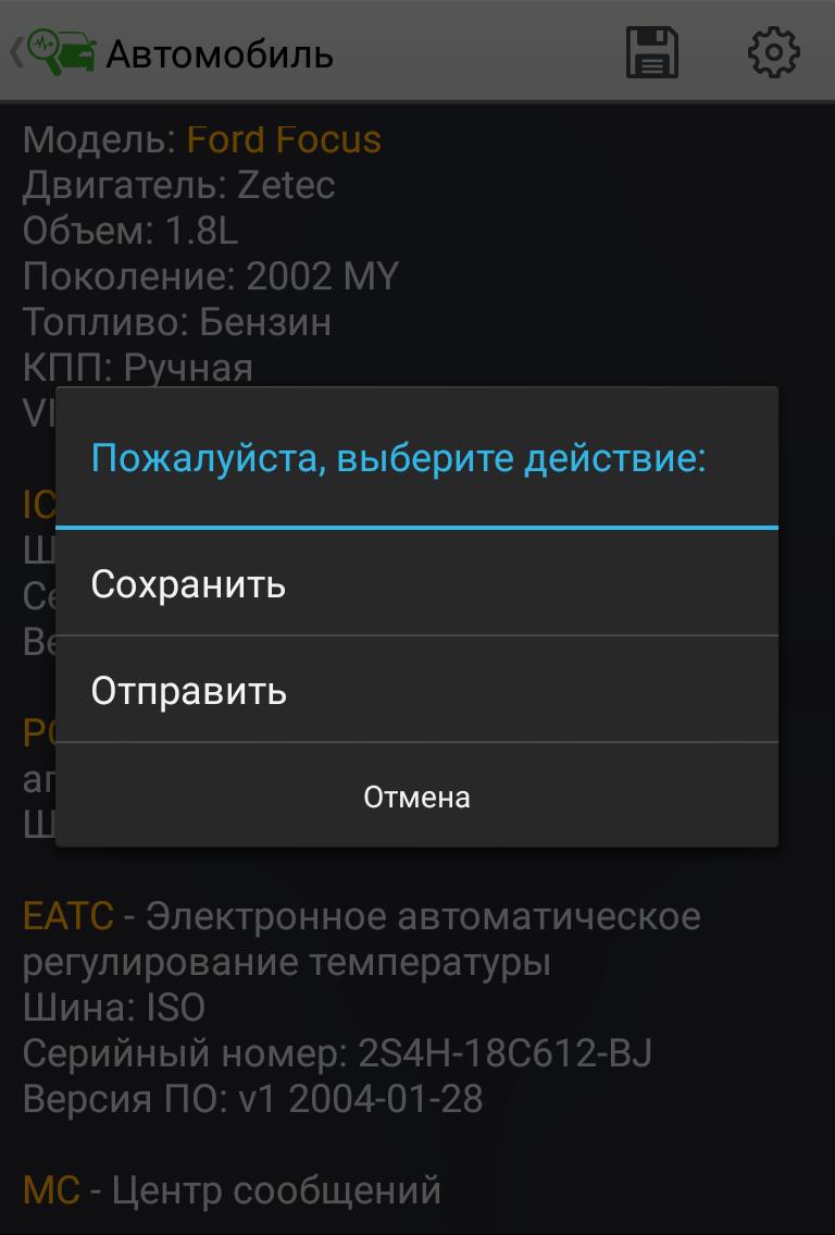 Драйвера для Iphone 4s на компьютер