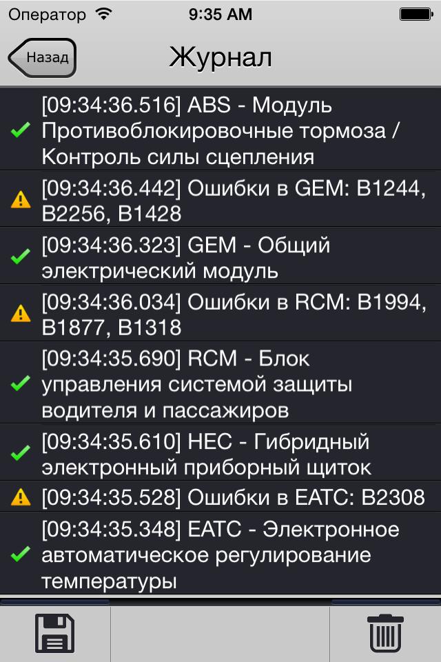 Программа Удаление драйверов USB